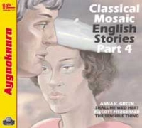 "Компакт-диск ""Classical Mosaic. English Stories. Part 4"""