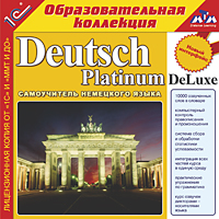 "Компакт-диск ""Deutsch Platinum DeLuxe"""